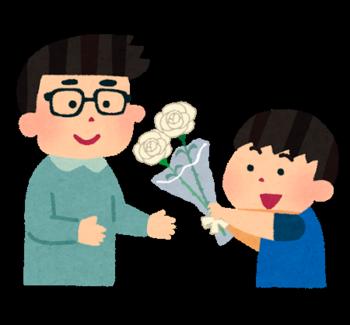 chichinohi_present_oyako.png